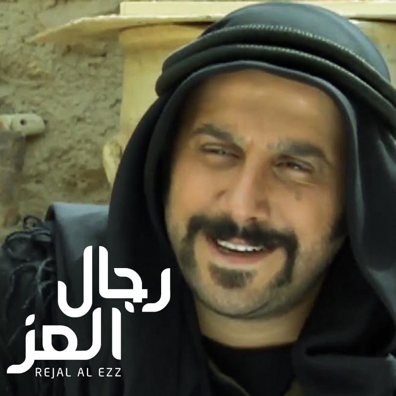 Rijal Al Ezz