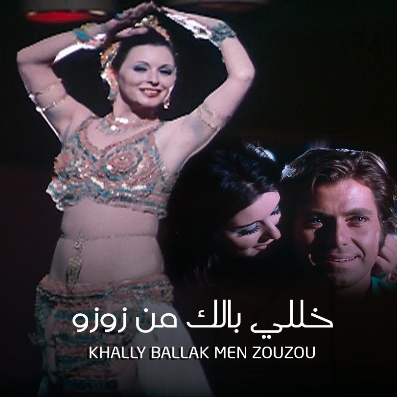 Khalley Balak men zozo