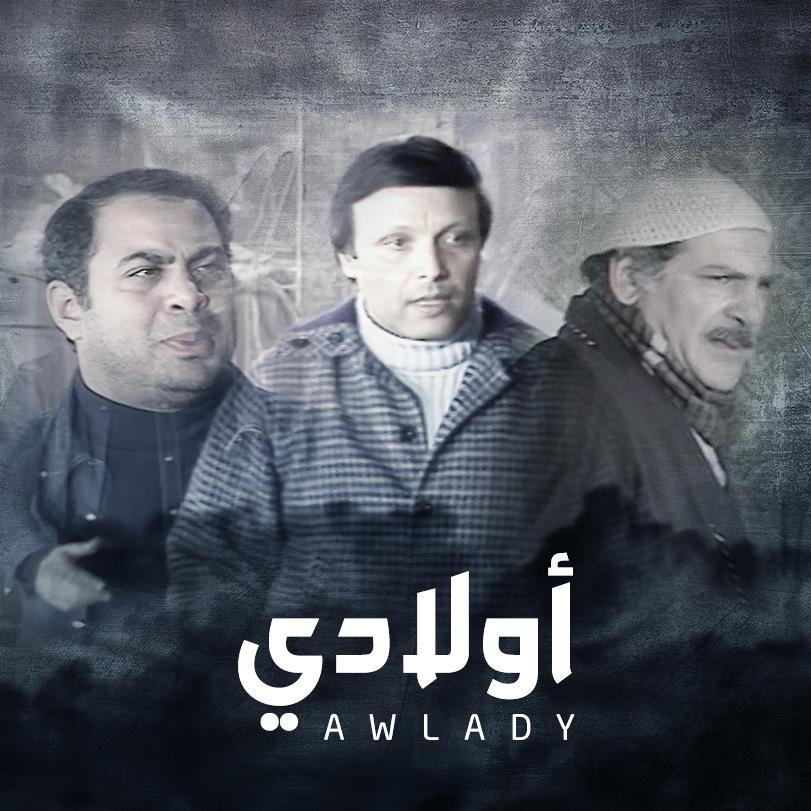 Awlady