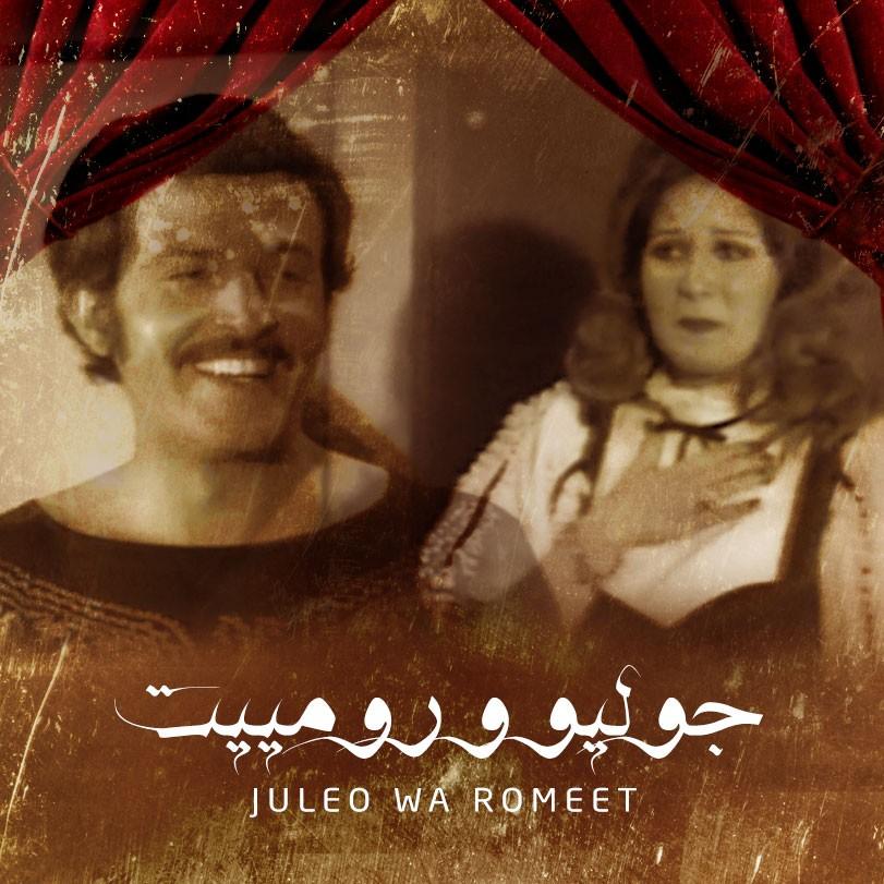 Julio W Romiet