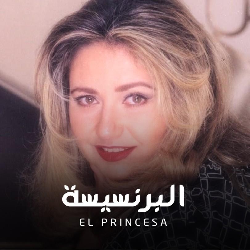El Princesa