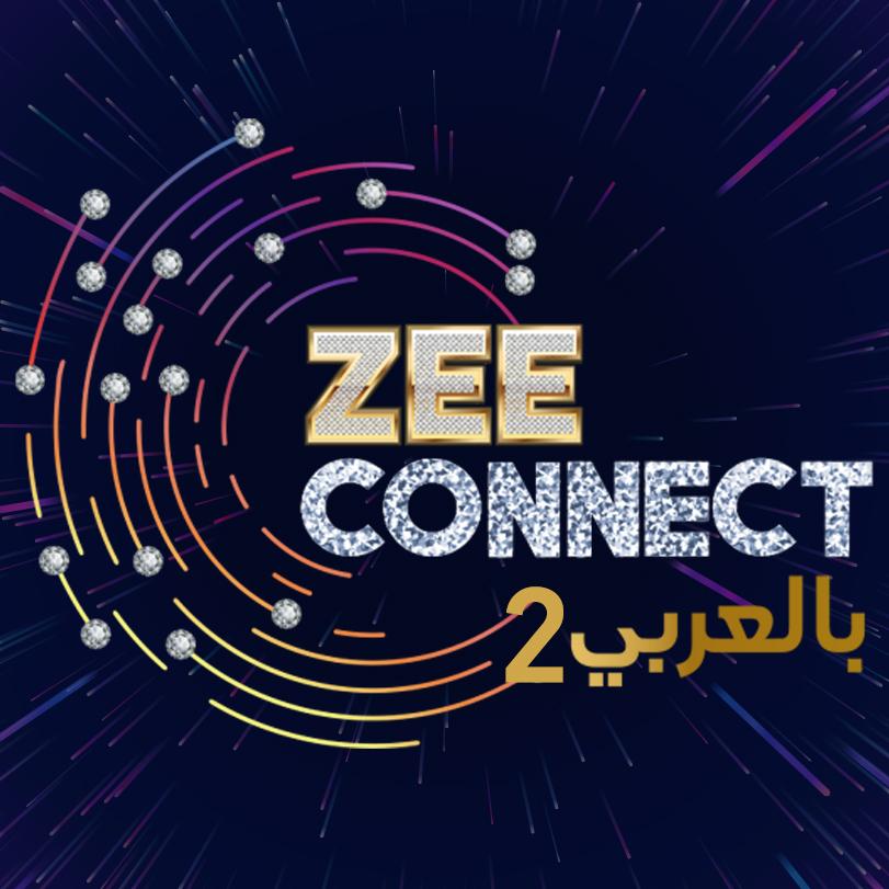 زي كونكت بالعربي 2