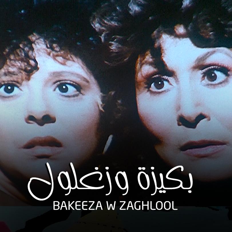 Bakeeza W Zaghlool