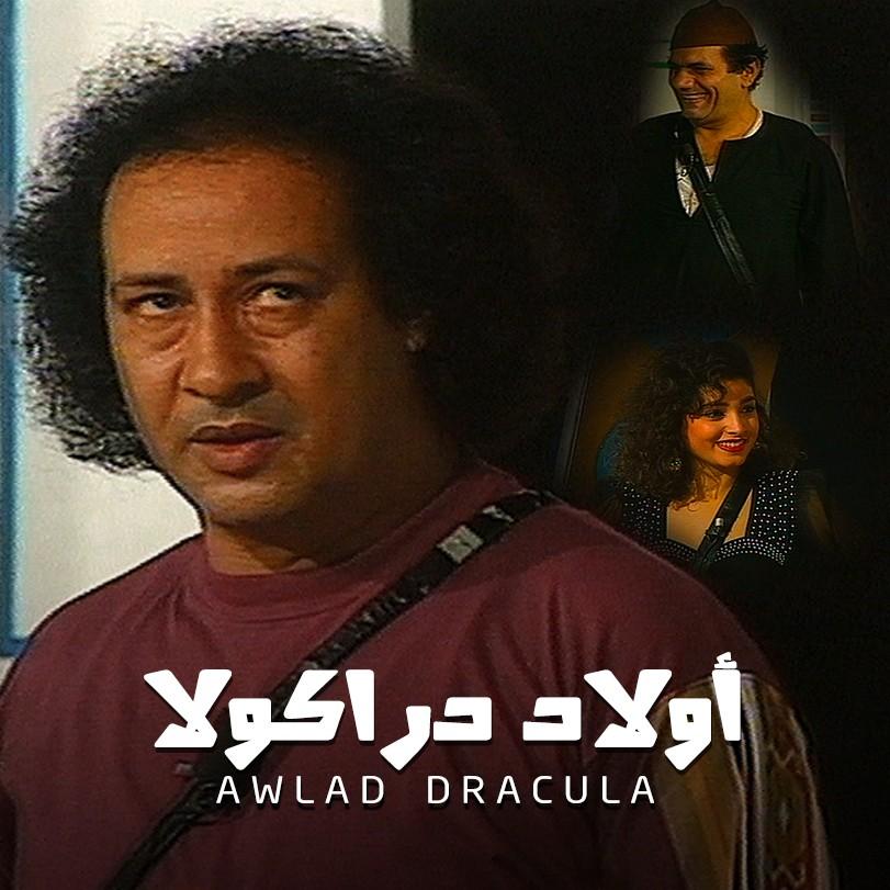 Awlad Dracula